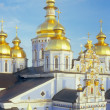 Fragment of St. Michael cathedral in Kyiv. - Stock Photo