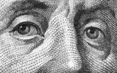 Occhi umani. — Foto Stock
