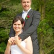 Newly wed couple — Stock Photo