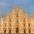 Cathedral of Milan, Italy — Stock Photo
