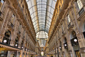 Galleria Vittorio Emanuele shopping Center, Milan, — Stock Photo