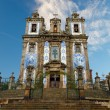 Porto: Church of Santo Ildefonso with tiles , azulejos - Stock Photo