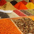 Stock Photo: Istanhul spice market