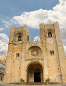 Cathedral of Lisbon, Portugal — Stock Photo