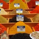 Istanbul spice market — Stock Photo #8099723