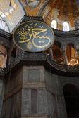 Kalligraphische Rondell in der Hagia Sophia in Istanbul — Stockfoto
