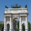 Stock Photo: Miltriumphal arch
