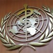 Stock Photo: Symbol UN Health Agency