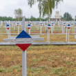 French Military cemetary — Stock Photo