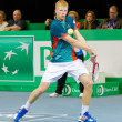 Stock Photo: Kyle Edmund at Zurioch Open 2012