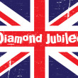 Jubilee — Stock Photo #8751768