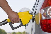 Detail of a fuel pump — Stock Photo