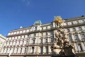 Historic Architecture in the center of Vienna — Foto Stock