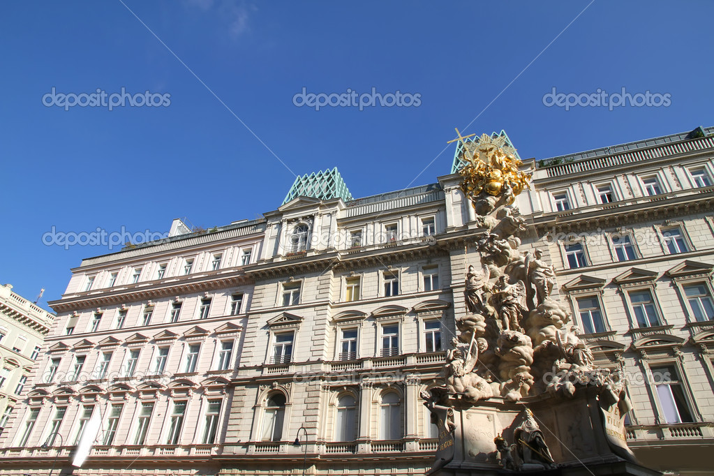 Historic architecture in the center of vienna stock for Architecture vienne