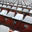 Stock Photo: Empty tribune