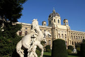 The Museum of Natural History in Vienna — Stock Photo