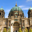 Cathedral of Berlin -  