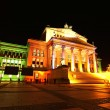 The Concert hall in Berlin - Lizenzfreies Foto