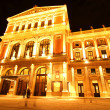 Stock Photo: Operhouse in Vienna