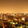 Nightly panorama of Santiago de Chile - Stock Photo