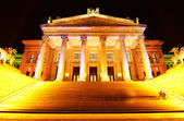 The Concert hall in Berlin — Photo