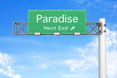Highway Sign - Paradise — Stock Photo