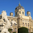 The Museum of Natural History in Vienna - Foto de Stock