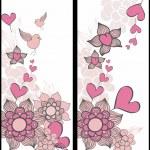 浪漫无缝卡用的心,情人节矢量 — 图库矢量图片