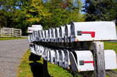 Rural Mailboxes — Stock Photo