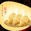 Chinese dumplings — Stockvektor