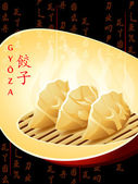 Chinese dumplings — Stock Vector