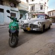 Classic american car in Old Havana - Stock Photo