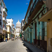 Urban view of Havana — Stock Photo
