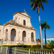 View of the town of Trinidad in CUba — Stock Photo