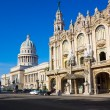 The Capitol and the Great Theater of Havana — Stock Photo
