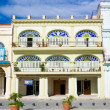 Stock Photo: Colorful colonial building in Havana