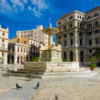 The San Francisco Square in Old Havana — Stock Photo