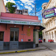 El Floridita Restaurant in Havana — Stock Photo #10485924