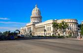 Het capitool gebouw in havana — Stockfoto