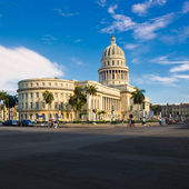 The Capitol building in Havana — Stock Photo