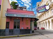在哈瓦那举行的 el floridita 餐厅 — 图库照片