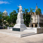 The Central Park of Havana — Stock Photo