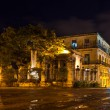 Stock Photo: El templete, iconic building of Havanat night