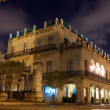 Restored spanish palace in Old Havana — Stock Photo