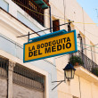 Stock Photo: LBodeguitdel Medio, world famous restaurant in Old Havana