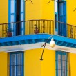 Detail of an old colorful house in Havana — Stock Photo