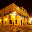 Old Havana at night — Stock Photo #8482645