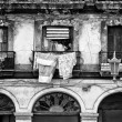 Stock Photo: Crumbling buildings in Old Havana