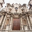 Stockfoto: Cathedral of Havana