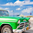Classic american car parked in Havana — Stock Photo